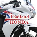タイホンダ